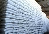 Реализованный проект Балашовский сахарный комбинат